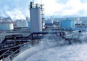 aguaindustria